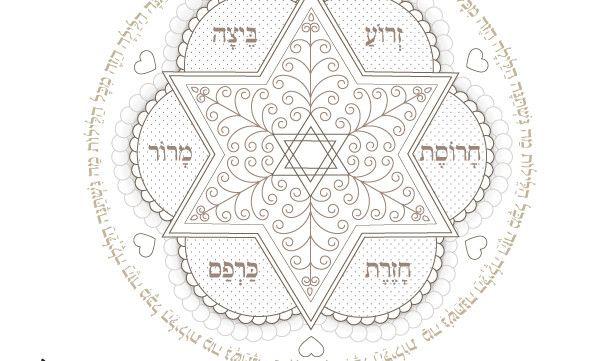 71 besten Malvorlagen Bilder auf Pinterest   Jüdisches handwerk ...