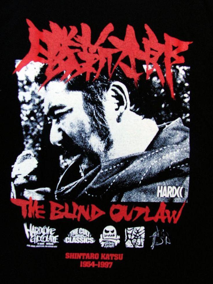 勝新太郎 -THE BLIND OUTLAW-(天下の嫌われ者ブラック) - ホラーにプロレス!カンフーにカルト映画!Tシャツ界の悪童 ハードコアチョコレート