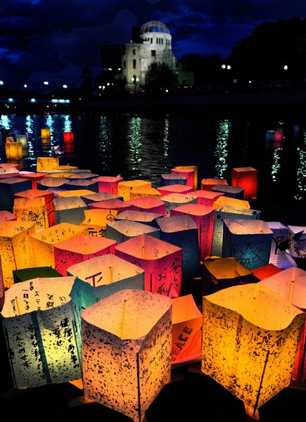 Memorial lanterns on the Motoyasu River