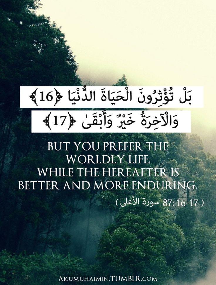 Al-A'laa (87):16-17