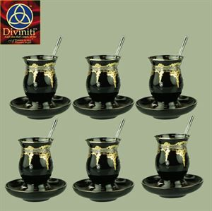 Picture of Tea Cup - G9APG - Black