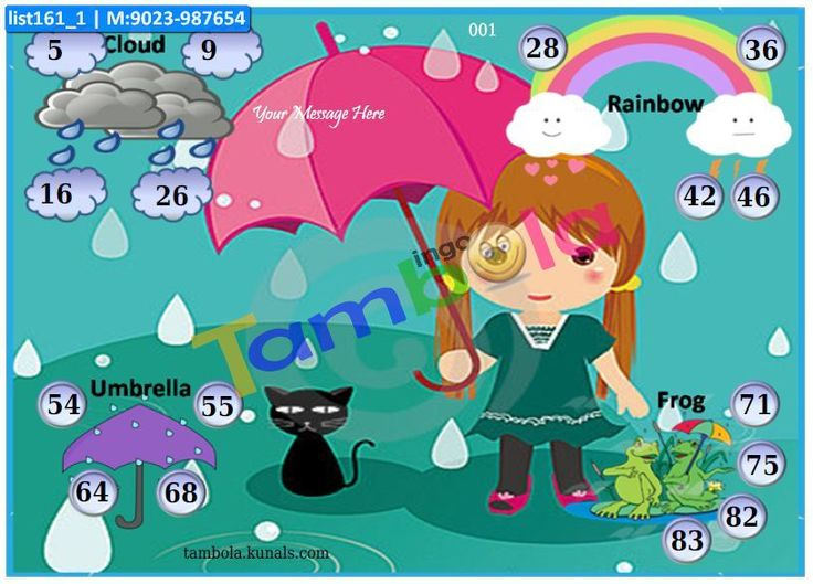 Rain Anywhere 1