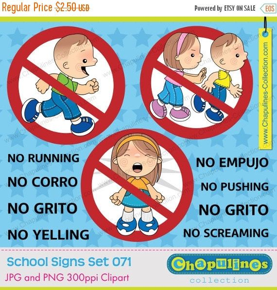 School Signs Clipart, No Running, No Yelling, No Screaming ...