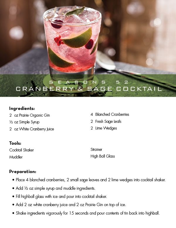 Craving a signature Cranberry Sage cocktail? Here's the secret to one of our favorite holiday treats.