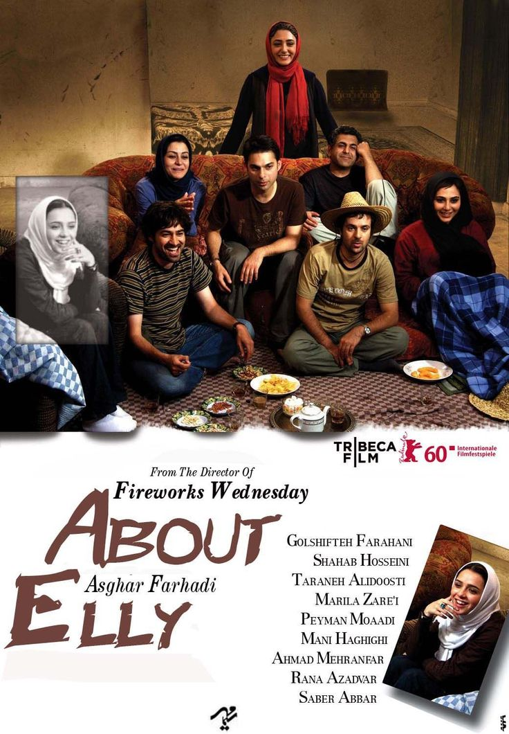 About Elly (2009) (Darbareye Elly) is a 2009 Iranian film directed by Asghar Farhadi. It is the fourth film by Farhadi. The film is about the relationships between some middle class families in Iran. Farhadi won the Silver Bear for Best Director at the 59th Berlin Film Festival for the film. The film was also nominated for 10 awards at the 27th Fajr International Film Festival in Tehran where Farhadi won the Crystal Symorgh for best directing. #movie