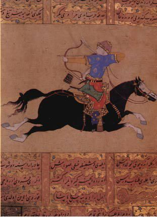 Cavalier Turkish Ottoman archer