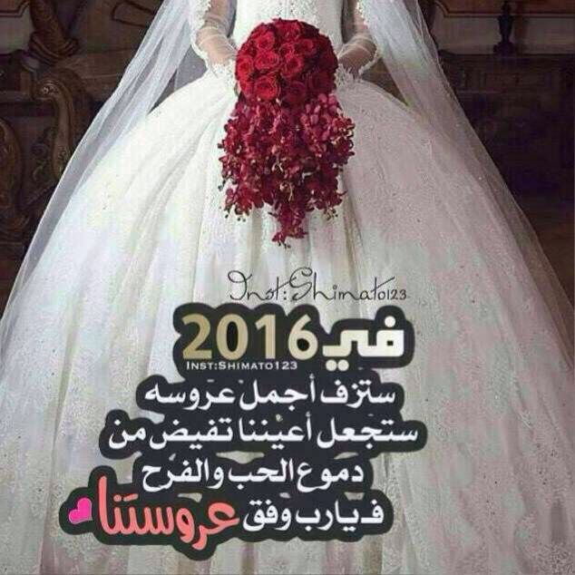 Pin By Nawal Queen On Arabic Sayings Ball Gowns Dresses Fashion