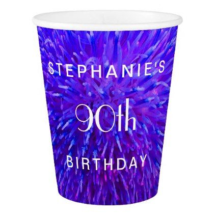 #Purple Abstract Paper Cups 90th Birthday Party Paper Cup - #giftidea #gift #present #idea #number #thirty #thirtieth #bday #birthday #30thbirthday #party #anniversary #30th