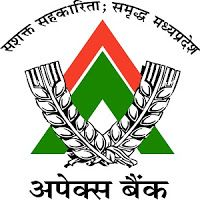 Madhya Pradesh State Cooperative Bank (Apex Bank) Jobs 2017 for 1634 Clerk/ Computer Operator || Last date 17th March 2017
