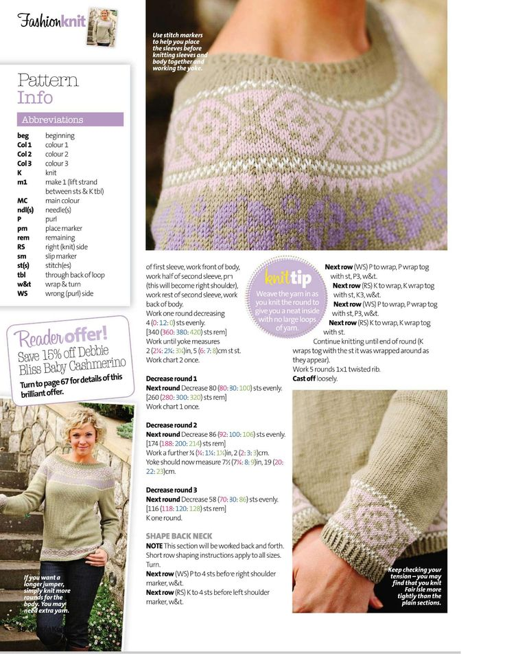 106 best riddari etc images on Pinterest   Clothing, Knitting and Wool