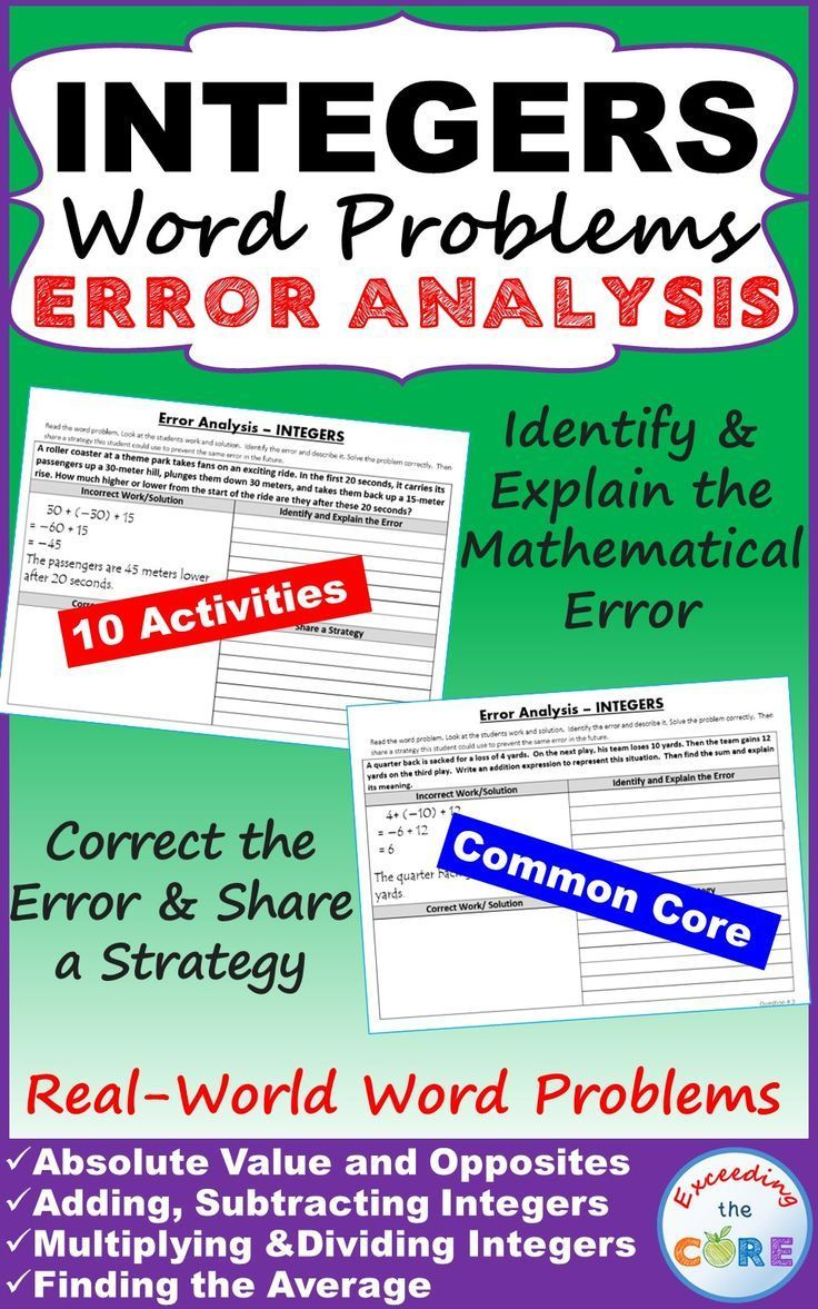adding and subtracting integers word problems worksheet pdf