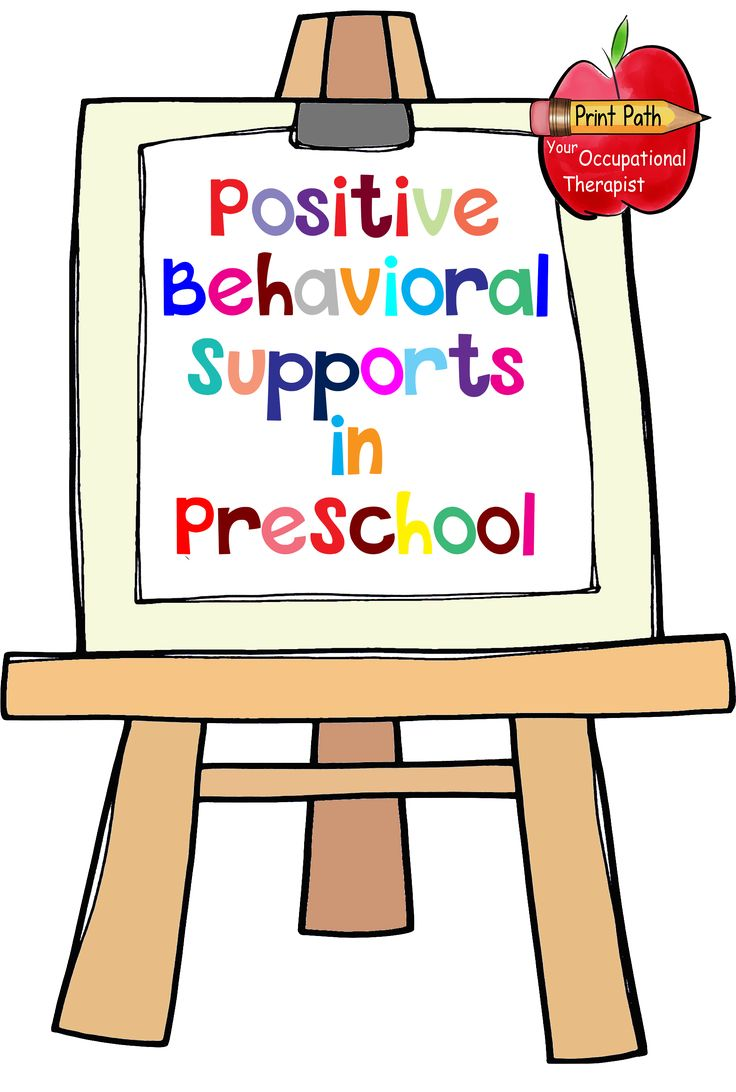 supporting positive behaviour essay All school staff involved in providing positive behaviour supports have to be  prepared  staff responsible for carrying out behaviour support plans require  skills and  if a teacher assigns a student an essay to reflect on a problem  behaviour or.