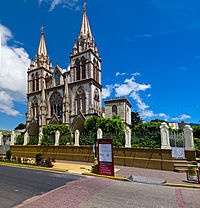 Santa Tecla, El Salvador - Where my in-laws are from... one day I will go here!