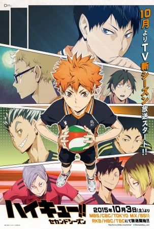 HAIKYUU SEASON 2 FIRST EPISODE JUST CAME OUT OMG