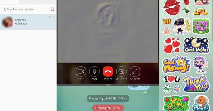 Το Viber είναι ίσως η καλύτερη δωρεάν εφαρμογή Messenger που υπάρχει έως τώρα. Χρησιμοποιεί τη σύνδεση Internet του κινητού σας (είτε Wi-Fi είτε δεδομένα κινητής) για να στέλνετε μηνύματα κειμένου να κοινοποιείτε φωτογραφίες και βίντεο να προσθέτετε αυτοκόλλητα ή να κάνετε κλήσεις και βιντεοκλήσεις - όλα ΔΩΡΕΑΝ! Στείλτε μηνύματα φωτογραφίες βίντεο στοιχεία επικοινωνίας και εγγραφές ήχου και πραγματοποιήσετε δωρεάν κλήσεις και βιντεοκλήσεις με ποιότητα ήχου. Εκφραστείτε με διασκεδαστικά…