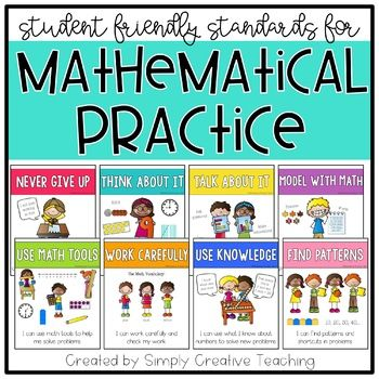 Do you know about the 8 standards for mathematical practice in the Common Core standards? These 8 practices should be used with EVERY math standard you teach (K-12)! I've created these STUDENT FRIENDLY posters to help elementary students understand what this means!