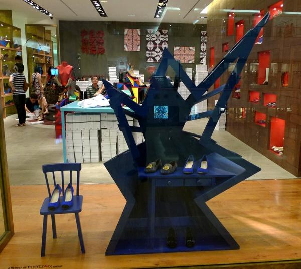 Royal Blue Window display by ahmad , via Behance