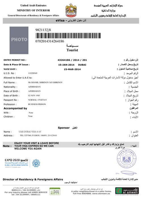 If You Apply For #Online #UAE #Visa Then You Can See A #Sample Of Dubai #E-Visa With All Information About The Visa Validity, Visa Duration And Passport Validity Requirement For Application.