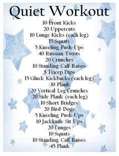 Here's a quiet workout will help when im on night shift prep