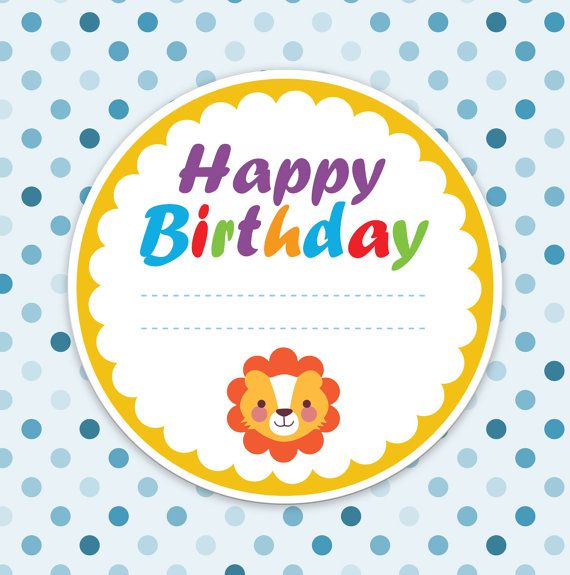 Printable Birthday stickers, Printable gift Stickers, Printable kids stickers, Printable Birthday Card, Instant Download, Lion sticker