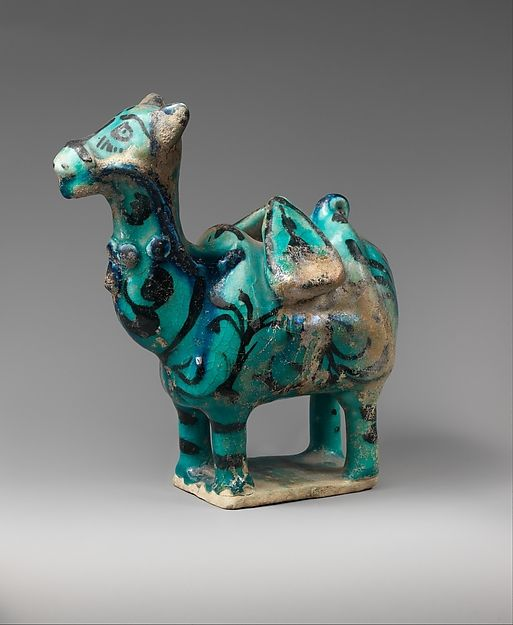 Figure of a Dromedary Object Name: Figure Date: 12th–13th century Geography…
