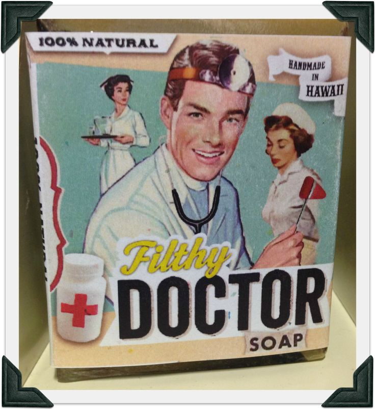 With a doctor like this, who would ever eat an apple to keep him away? www.pjzzzz.com  #bath #bathtime #doctor #nurse