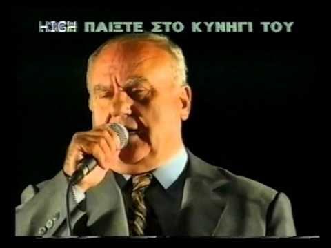 1999 ΑΛΕΚΟΣ ΚΙΤΣΑΚΗΣ--ΒΓΗΚΑ ΨΗΛΑ ΚΑΙ ΠΛΑΓΙΑΣΑ