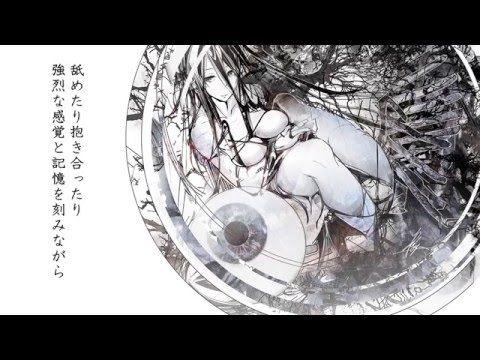 Imperial Circus Lyric Video - モノクロ色ノ愛オシキ歌謡唄