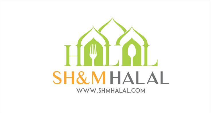 Final Logo SH&M Halal Co. halal shop in Neitherland‎