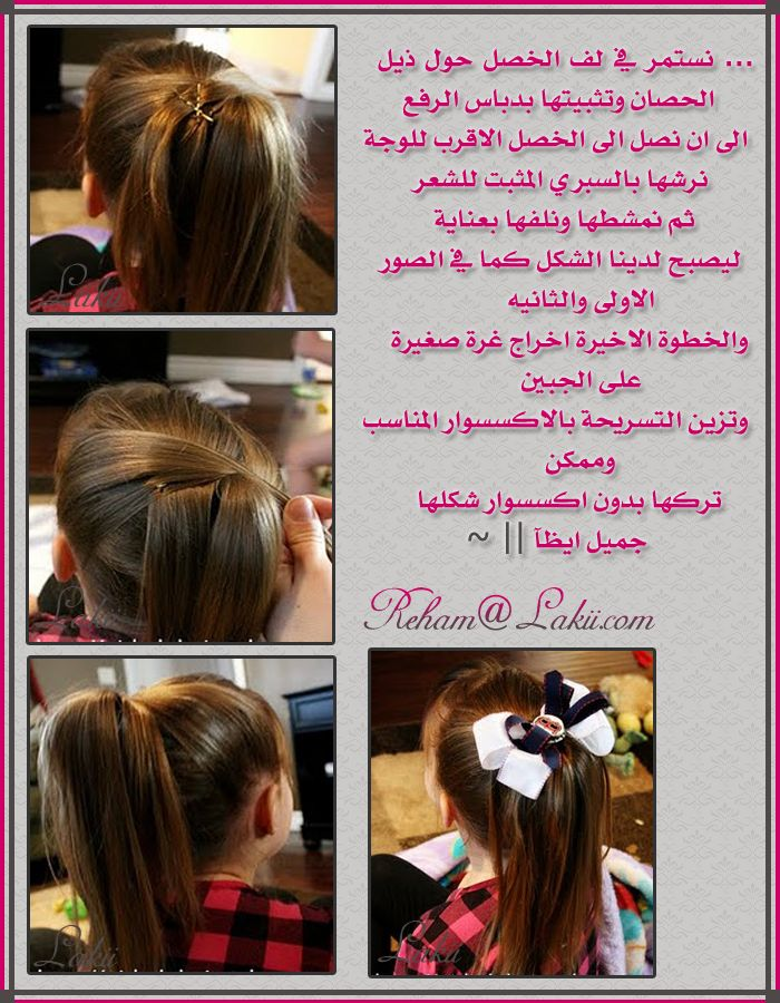 Hairstyles For Kids Kids Hairstyles