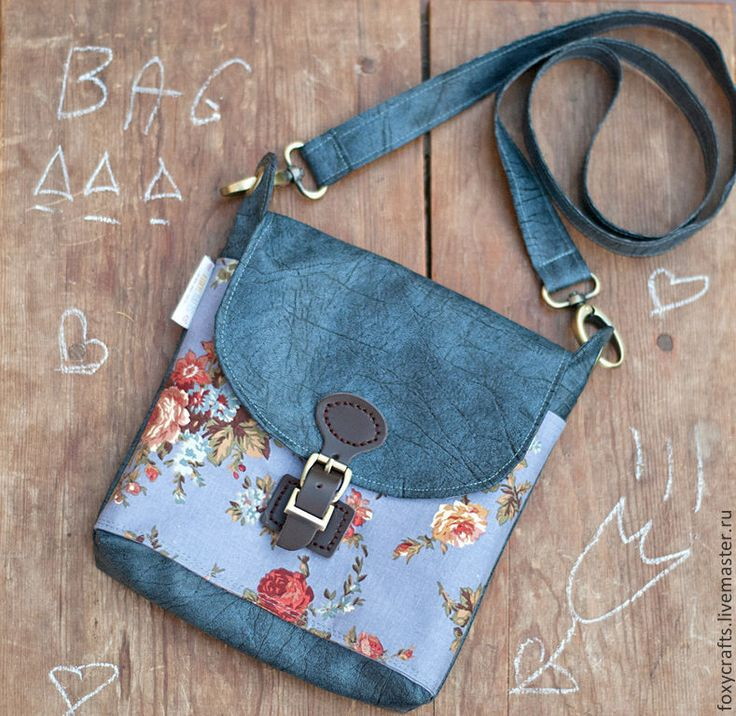 Купить Маленькая серая сумочка - темно-серый, цветочный, сумка, Сумки, маленькая, через плечо