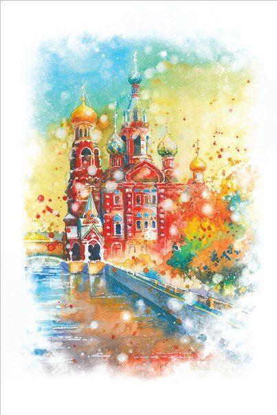 Рисованные открытки санкт петербург, валю днем рождения