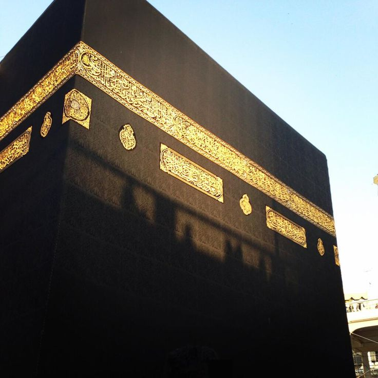 The Majestic Khana Kaa'ba <3   #Makkah #MasjidAlHaram #Hajj2014  http://www.quranreading.com/blog/hajj-and-the-universal-messages-it-conveys/