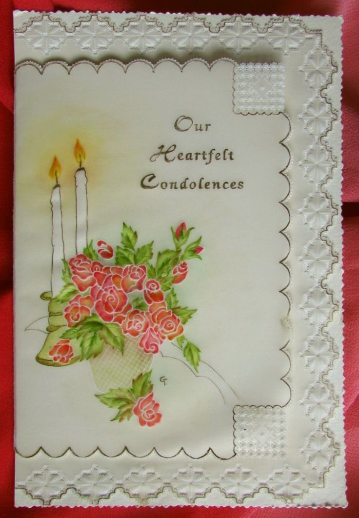 A sympathy card I made for our dear departed loved one.