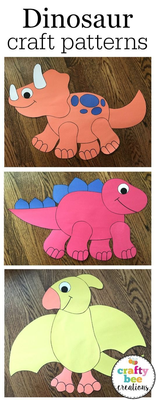 Adorable craft patterns for a dinosaur unit. Patterns are large scale and very…