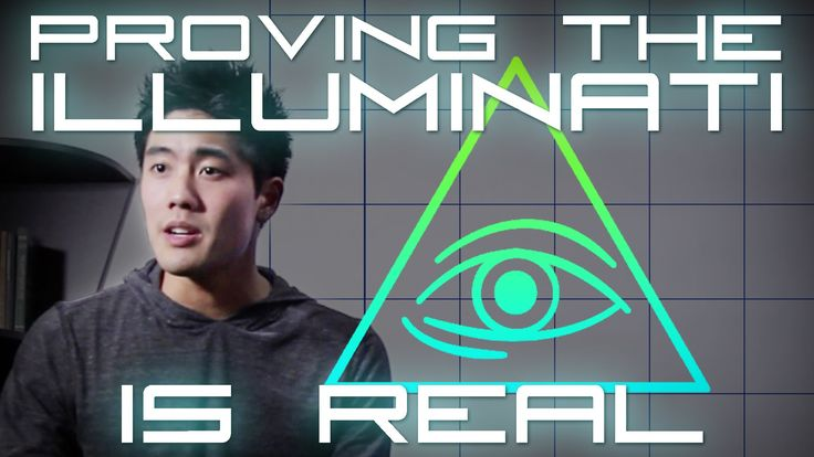 To all you crazy conspiracy theorist out there: You can stop now. It's been proven... Huge thank you to Justin Chon for coming through! Check out his channel...