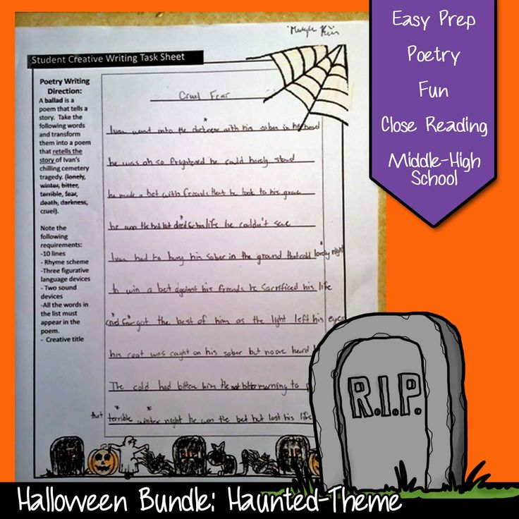halloween lessons for middlehigh school english bundled mini unit halloween short story - Halloween Short Stories Middle School