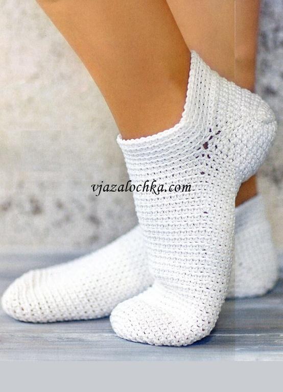 Crochet Short Socks