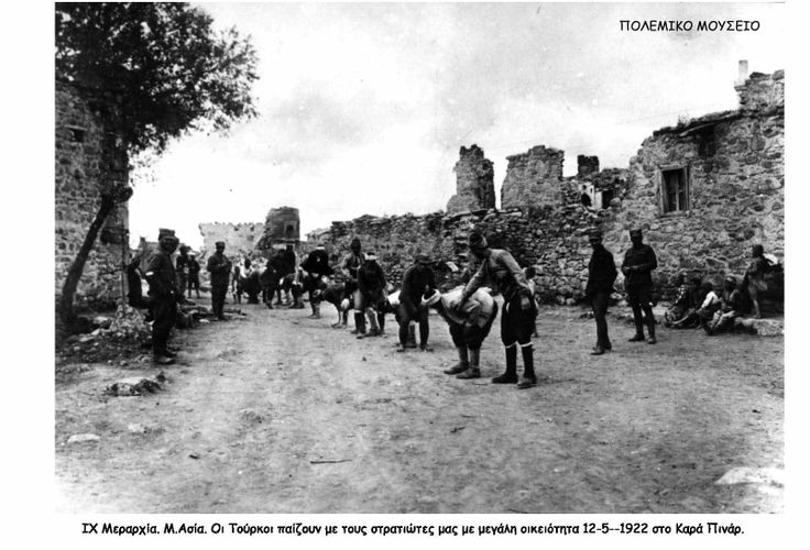 IX Division.Greek soldiers and Turks playing together in Kara Pinar 12-05-1922