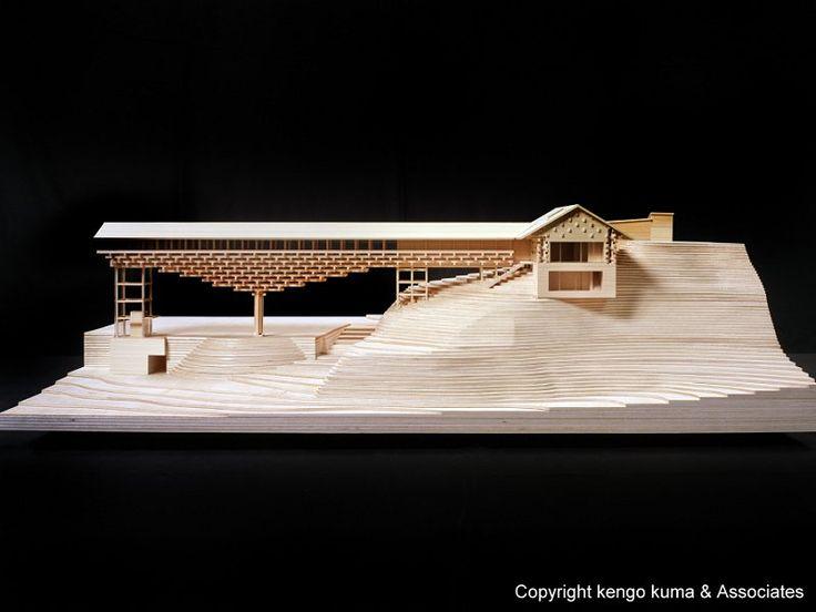 Yusuhara Wooden Bridge Museum Kengo Kuma