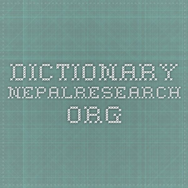 Dictionary - nepalresearch.org (left column)