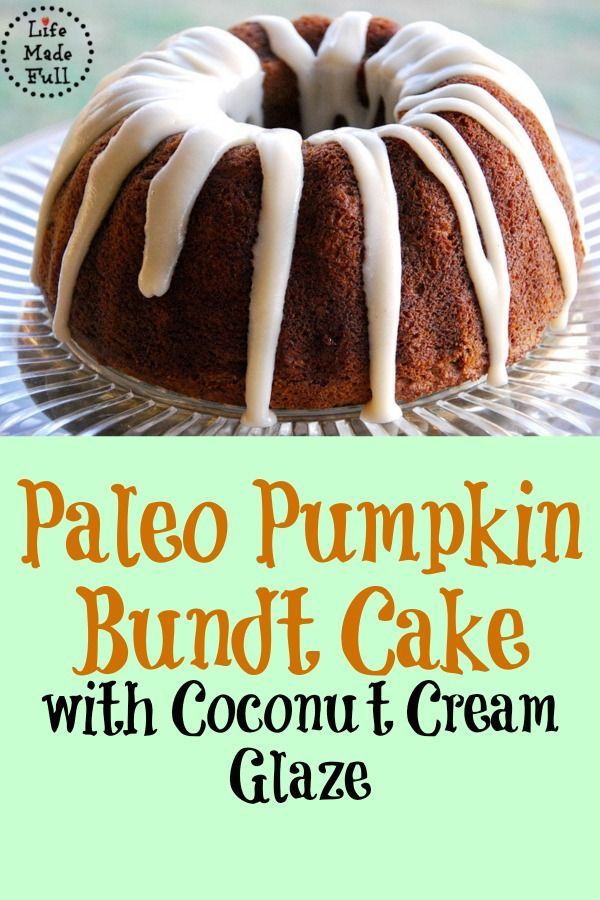 Paleo Easy Lemon Lover's Bundt Cake