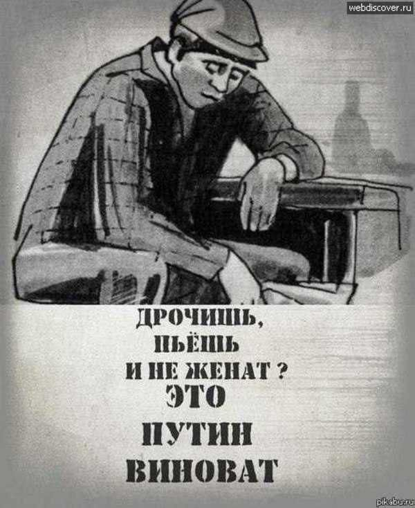 http://umor2013.ru/wp-content/uploads/pesh.jpg
