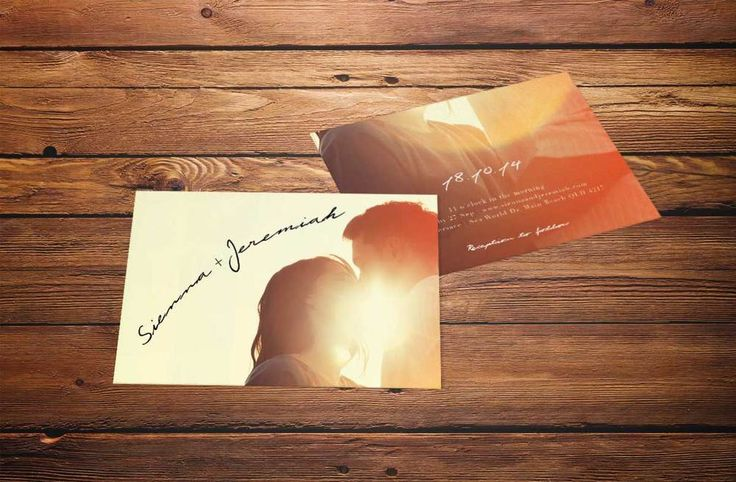 You Are My Sunshine Love Cute Sun Kiss Shop wedding invitations www.fortheloveofstationery.com