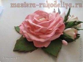 Мастер-класс: Роза из фоамирана. Формируем лепестки