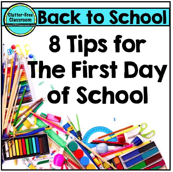 My Tried and True First Day of School Plans {3 Tips for the First Day of School}