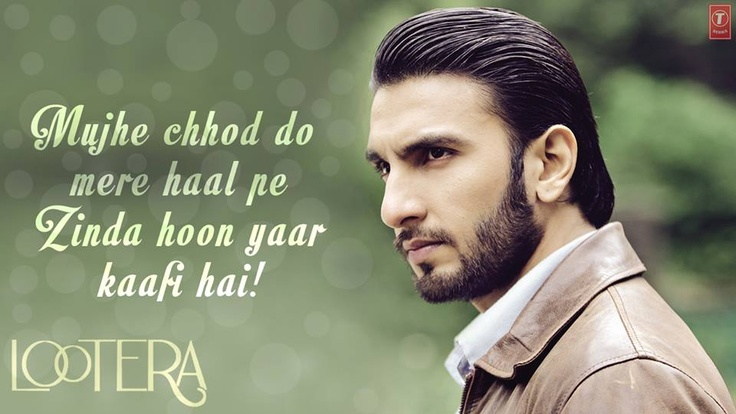 """A quote from the song """"Zinda"""" from Lootera."""