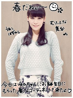 perfume-alamode: [Perfume LOCKS!] 新曲『Relax In The City』を研究せよ! http://www.tfm.co.jp/lock/perfume/index.php?itemid=5617&catid=23