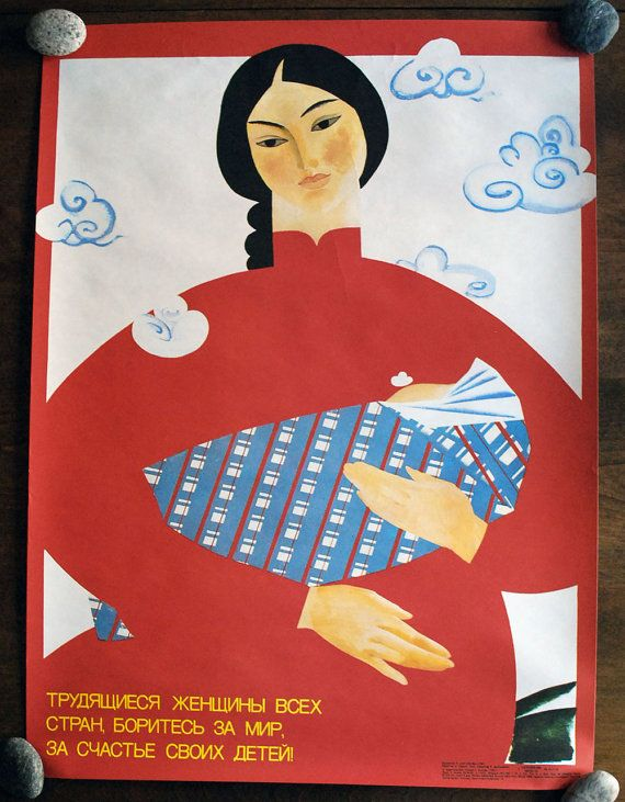Vintage Russian Poster Mother and Child 1980s Red by CalloohCallay