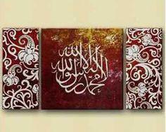 не Бесплатная доставка 100% ручной работы исламская настенная живопись маслом коричневый Искусство каллиграфии не оформлена
